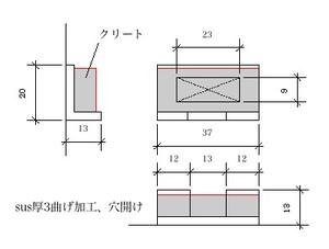 Kurito1