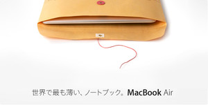 Promo_macbookair_20080115