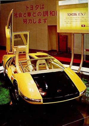 Toyota_1